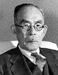 下村 海南   和歌山県文化情報アーカイブ